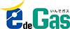 いんでガス | 塩釜ガス・マリネットのおトクなポイントサービス